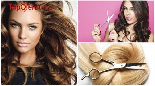 Подстригване, измиване + сешоар с продукти на CHI от салона за красота M&M Blush Beauty само за 18 лв. вместо за 35 лв.