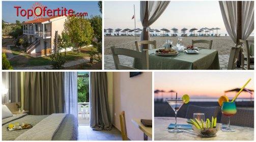 Гърция, Халкидики РАННИ ЗАПИСВАНИЯ за хотел Across Coral Blue 3*, Геракини, първа линия! Нощувка  + закуска, вечеря и първо дете до 11.99 г. Безплатно на цени от 54.40 лв. на човек