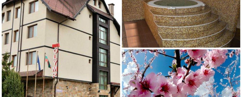 Хотел Олимп, Банско за Пролетната ваканция! Нощувка + закуска, вечеря, СПА пакет и опция за обяд на цени от 30 лв на човек