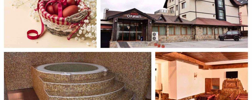 Хотел Олимп, Банско за Великден! 2 или 3 нощувки + закуски, вечери и Уелнес пакет на цени от 69 лв. на човек