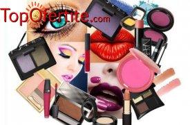 Професионален дневен, вечерен, сватбен, абитуриентски, официален грим от Make up by Sev само за 19,90 лв