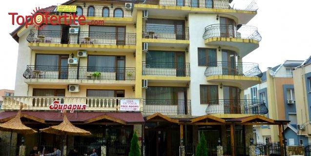 Хотел Вила Виктория, Приморско първа линия! Нощувка + закуска и вечеря САМО за 25 лв на човек