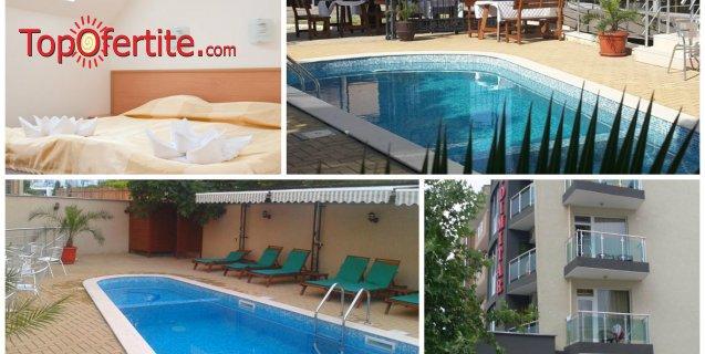 Хотел Свети Димитър, Приморско! Нощувка + закуска, вечеря, басейн и шезлонг на цени от 30 лв на човек