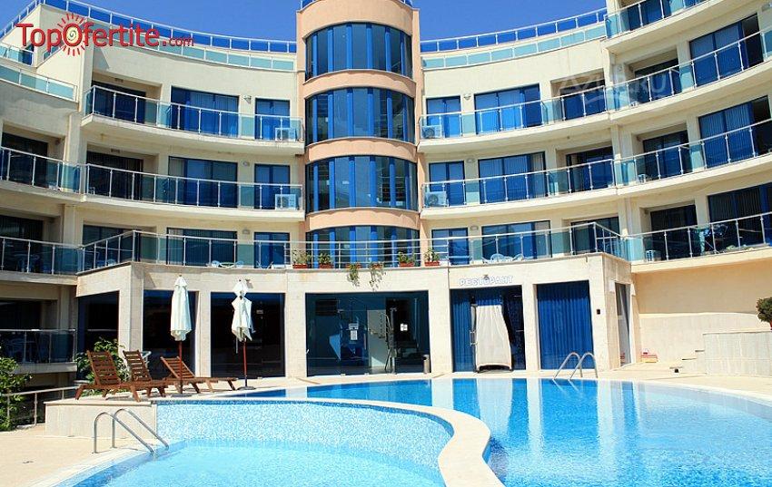 Хотел Аквамарин в Обзор, Ранни записвания! Нощувка в студио или апартамент + закуска, вечеря, басейн, чадър и шезлонг на плажа на цени от 39 лв на човек