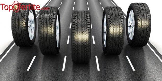 Смяна на гуми с включенo сваляне, качване монтаж, демонтаж и баланс на 4 бр. от сервиз Катана за 16 лв
