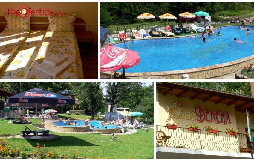 Хотел Велена, село Велчево до Априлци за Майските празници и Гергьовден! 2 нощувки + закуски, вечери и 1 обяд само за 73,25 лв на човек