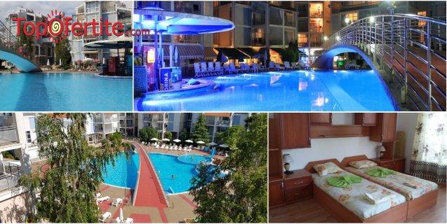 Апарт хотел Елит, Слънчев бряг! 3 или 5 нощувки в студио или апартамент за 2ма възрастни и 2 деца + ползване на басейн на цени от 60 лв на ден
