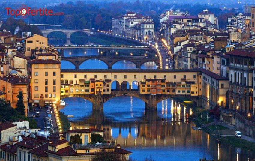 6-дневна екскурзия под небето на Тоскана: Загреб, Болоня, Пиза, Ливорно и Флоренция с включени 4 нощувки,закуски и осигурен транспорт за 375 лв на човек