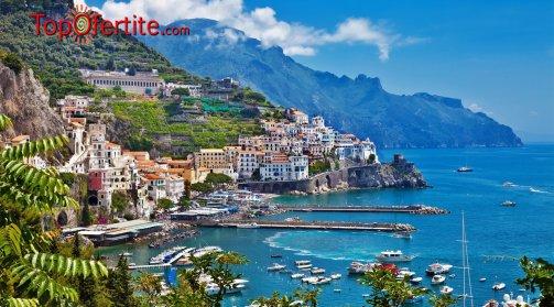7-дневна екскурзия в Приказна Италия с посещение на Лидо Ди Езоло, Венеция и Верона с включени нощувки + закуски и транспорт на цени от  489 лв.