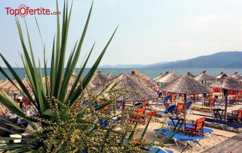2-дневна екскурзия в Гърция - Аспровалта, 1 нощувка + закуска, плаж и транспорт само за 109 лв.
