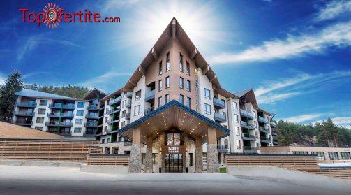 Хотел Арте СПА и Парк 5*, Велинград! 1, 2, 3 или 5 нощувки + закуска, вечеря и Уелнес пакет на цени от 89,40 лв на човек на ден