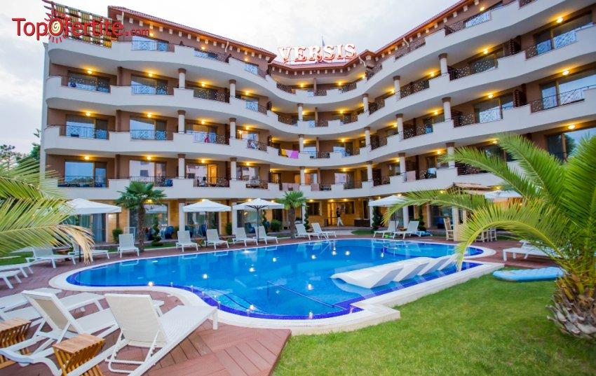 Бутиков Апарт Хотел Версис, Слънчев бряг! Нощувка в луксозно студио или апартамент на цени от 53 лв за помещението