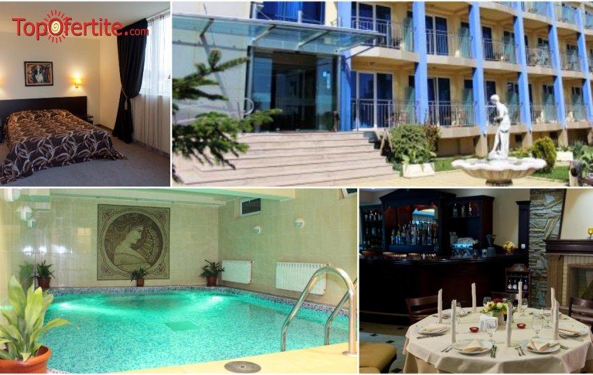 Релакс хотел Астреа 3*, Хисаря през лятото Ранни записвания! 1 нощувка + закуска, вечеря и Уелнес пакет на цени от 52 лв. на човек