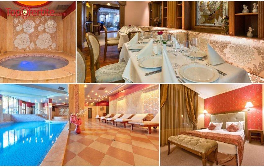 Хотел Клуб Централ 4*, Хисар! 3, 5 или 7 нощувки + закуски и Релакс център на цени от 140,30 лв. на човек