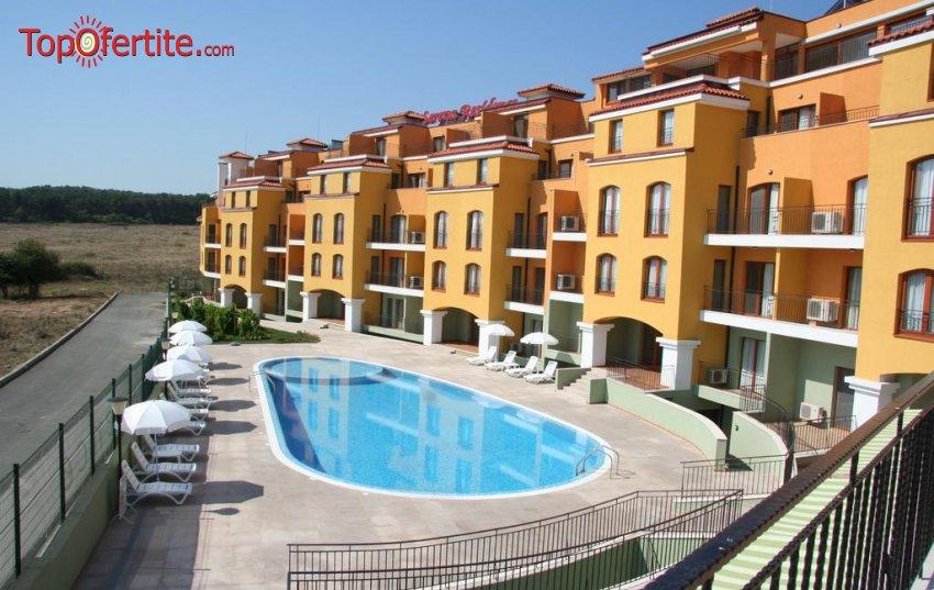 LAST MINUTE Хотел Серена Резиденс, къмпинг Каваци, Созопол! Нощувка на база All Inclusive + отопляем басейн на цени от 29,90 лв на човек и дете до 12г Безплатно