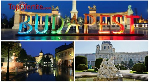 4-дневна екскурзия до Будапеща, Виена и Нови Сад с включени 2 нощувки + закуски и транспорт само за 145 лв., вместо за 185 лв.