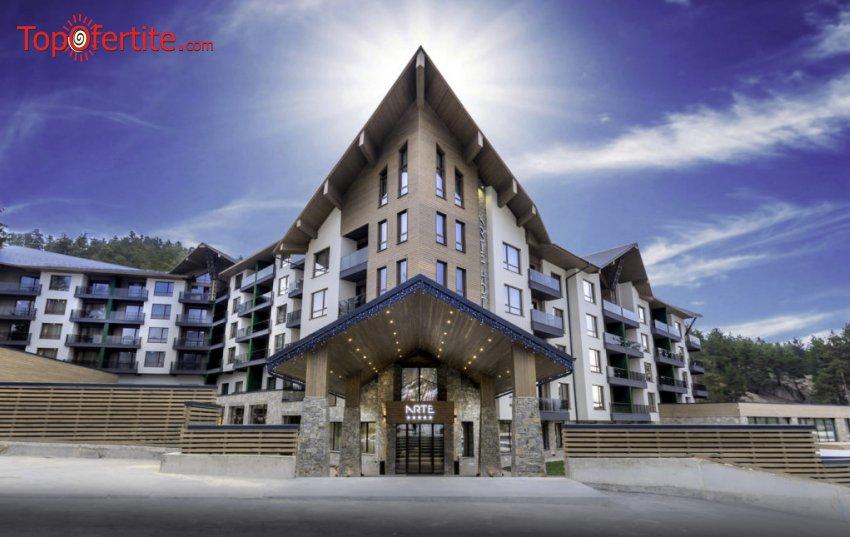 LAST MINUTE Хотел Арте СПА и Парк 5*, Велинград през юни! Нощувка + закуска, вечеря и Уелнес пакет за 84 лв на човек