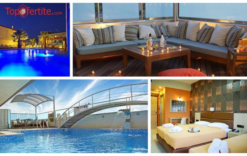 Хотел Principal 3*, Катерини, Пиерия - Гърция през Май ! Нощувка + закуска, вечеря и ползване на басейн на цени от 50,50 лв. на човек