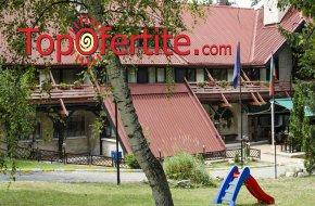 Хотел Бреза, Боровец! Нощувка + закуска, вечеря и Уелнес пакет на цени от 39 лв. на човек