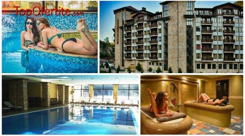 Балнео хотел Свети Спас 5*, Велинград Уикенд през юни! 2 нощувки + закуски, вечери, 2 СПА процедури и Уелнес пакет за 126 лв на човек + Безплатно дете до 12 г