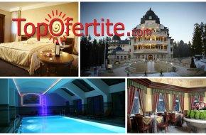 Хотел Феста Уинтър Палас 5*, Боровец! Нощувка + закуска и Уелнес пакет на цени от 55 лв. на човек