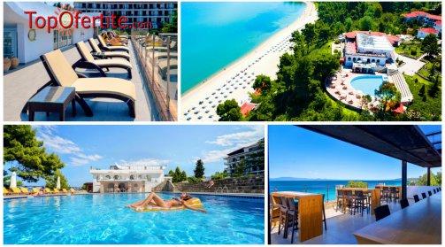 Alexander The Great Beach Hotel 4*, Криопиги, Халкидики - Гърция, първа линия! Нощувка + закуска, вечеря, ползване на басейн и Безплатно дете до 14г. на цени от 67,20 лв. на човек