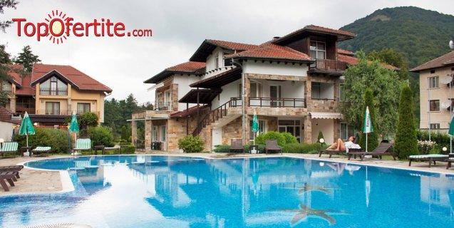 Хотел Арго, Село Рибарица! Нощувка в едноспален апартамент или стая за двама + закуски, вечери, сауна, парна баня  и джакузи на цени от 38 лв на човек