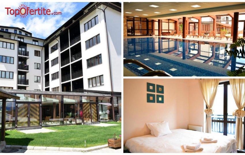 Хотел Роял Банско през лятото! Нощувка на база All inclusive light и Уелнес пакет само за 41 лв. на човек