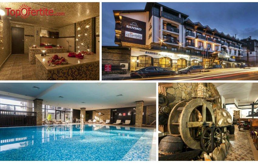 Хотел Банско СПА и Холидейз 4* през лятото! Нощувка на база All inclusive + СПА пакет само за 43 лв на човек