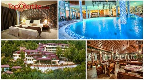 Парк хотел Олимп 4*, Велинград през Август! Нощувка + закуска, вечеря и Уелнес пакет само за 64 лв на човек