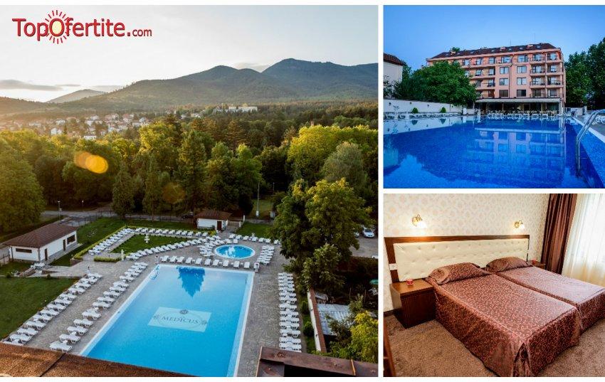 Балнео СПА хотел Медикус 4*, Вършец  през юли! Нощувка + закуска, вътрешен и външен  басей с минерална вода и Уелнес пакет само за 40 лв на човек
