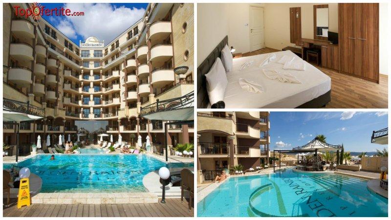 Хотел Голден Ина - Румба Бийч, Слънчев бряг, Първа линия! Нощувка на база All inclusive на цени от 90 лв. на човек