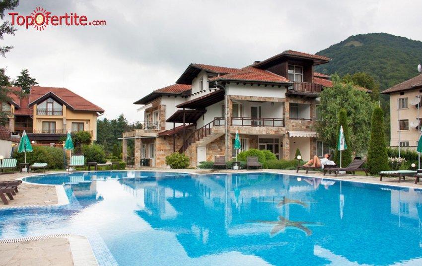 Хотел Арго, Село Рибарица! Нощувка в едноспален апартамент или стая за двама + закуски, вечери, външен басейн и джакузи на цени от 38 лв на човек