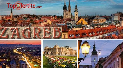 5-дневна екскурзия до Загреб,  Верона, Венеция, шопинг в Милано с 3 нощувки + закуски и транспорт за 199 лв вместо за 285 лв.