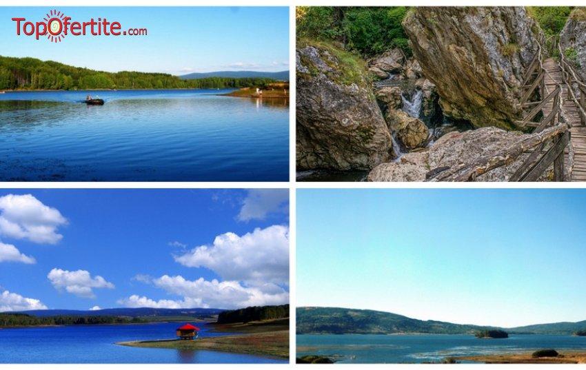 1-дневна екскурзия до Власинското езеро и ждрелото на река Ерма само за 19 лв
