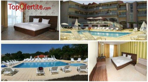 Хотел Марая, Царево! Нощувка + закуска, вечеря, басейн, чадър и шезлонг на цени от 37 лв. на човек