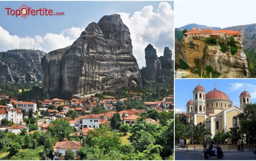 3-дневна екскурзия до Солун, Катерини Паралия, Вергина-Верия, Едеса през Септември и Октомври с 2 нощувки + 2 закуски и включен транспорт за 150 лв