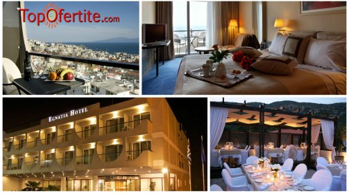 Egnatia City Hotel & Spa 4*, Кавала - Гърция! Нощувка + закуска и безплатно дете до 8.99 г. на цени от 62,20 лв. на човек