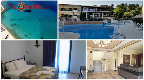 Хотел Makednos, Никити, Халкидики - Гърция! Нощувка + закуска, ползване на басейн е опция вечеря на цени от 35,10 лв. на човек