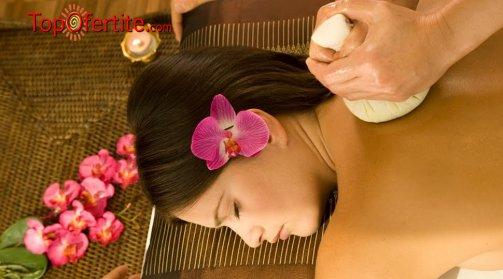 Класически, тонизиращ и подмладяващ масаж на цяло тяло по избор от салон Лаура Стайл на цени от 13.90 лв