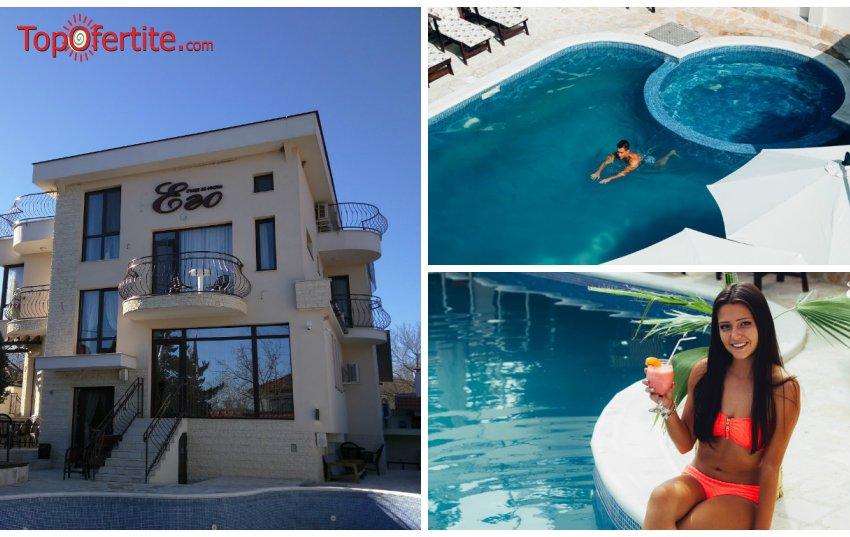 Къща за гости ЕГО, село Минерални бани! 1 нощувка + закуска, вечеря, романтична вана с гореща мин. вода, външен и вътрешен терма минерален басейн и Уелнес пакет само за 39.90 лв на човек