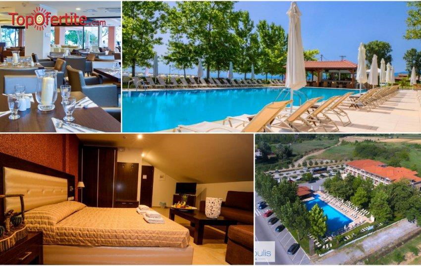 Giannoulis Hotel 3*, Олимпийска ривиера, Катерини, Пиерия - Гърция! Нощувка + закуска и ползване на басейн на цени от 56 лв. на човек