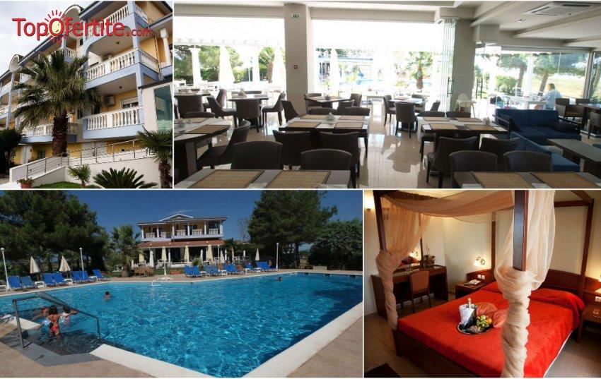 Anais Hotel 3*, Олимпйиска ривиера, Пиерия - Гърция, първа линия! Нощувка + закуска, вечеря и ползване на басейн на цени от 67,20 лв. на човек