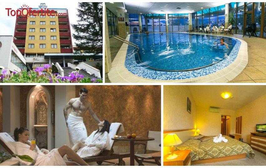 СПА хотел Девин 4*, Девин през юли и август! 2 нощувки + закуски, Уелнес пакет и 1 масаж по избор само за 84 лв. на човек