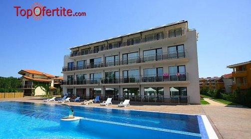 Хотел Созополи Стайл, първа линия къмпинг Златна рибка, Созопол! Нощувка в студио + ползване на басейн само за 55 лв на човек