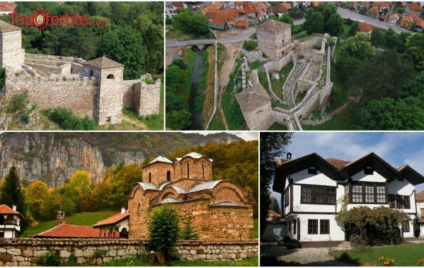 1-дневна екскурзия до Пирот и Суковски манастир само за 18 лв