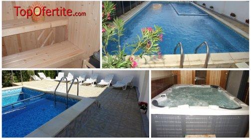 Хотел Далиа 3*, Велинград през лятото! 5 нощувки + закуски, ползване на басейн и джакузи с минерална вода + сауна само за 179 лв на човек