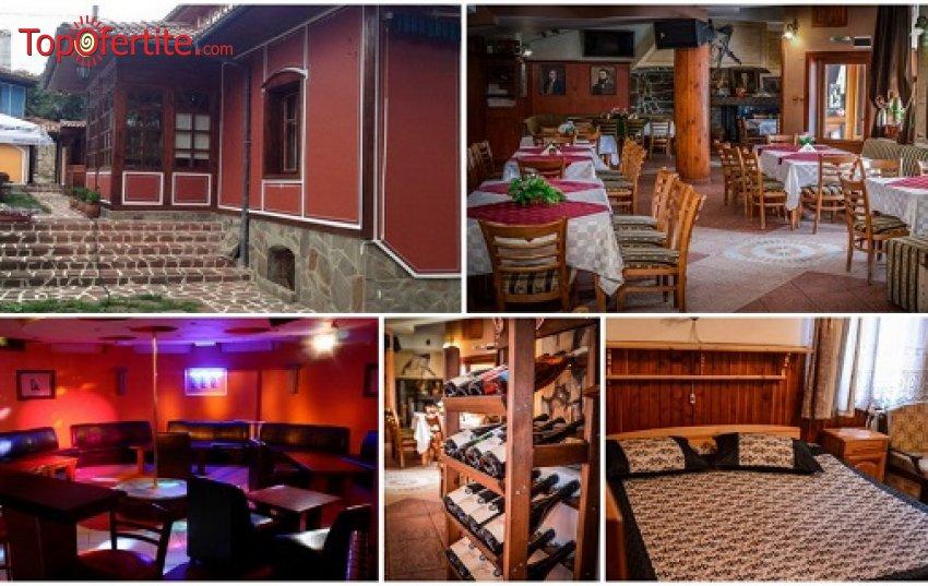Комплекс Галерия, Копривщица! 4 нощувки + закуски и вечери за 90 лв на човек