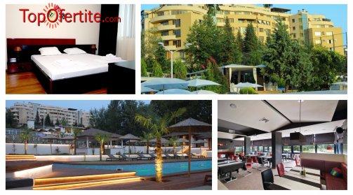 Апарт хотел Медите 3*, Сандански! Нощувка + закуска, 1 частичен масаж и Уелнес пакет за 31 лв на човек