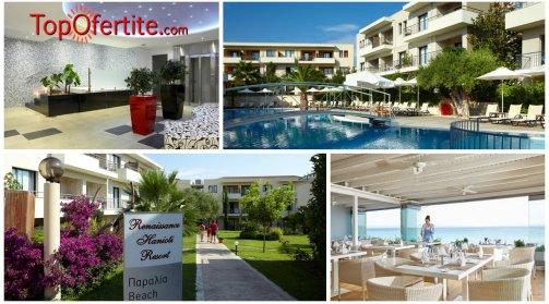 Халкидики, Гърция за хотел Renaissance Hanioti Resort 4*, Касандра-Ханиоти! Нощува + закуска, вечеря, ползване на басейн и Безплатно дете до 7 г. на цени от 76,90 лв. на човек